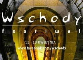 """Festiwal Piosenki Artystycznej """"Wschody"""""""